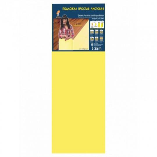 Подложка Solid листовая 2 мм (Желтая)