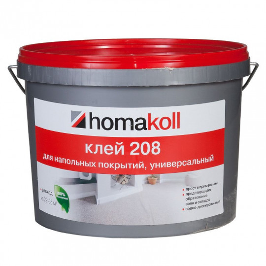 Клей Хомакол 208 - 1,3 кг