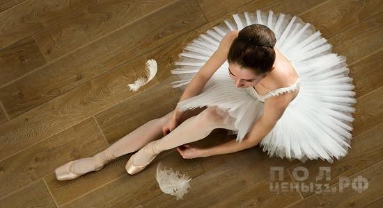 Ламинат Tarkett коллекция Ballet