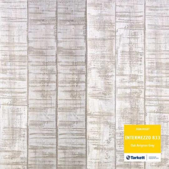 Ламинат Tarkett коллекция Intermezzo Дуб Авиньон серый