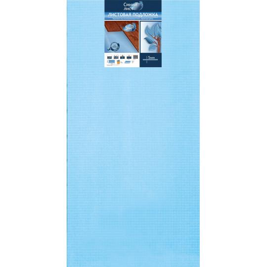 Подложка Solid листовая 5мм (Синяя)
