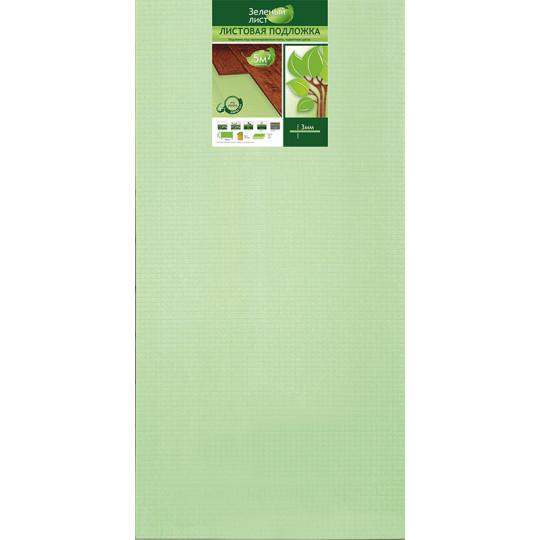 Подложка Solid листовая 3мм (Зеленая)