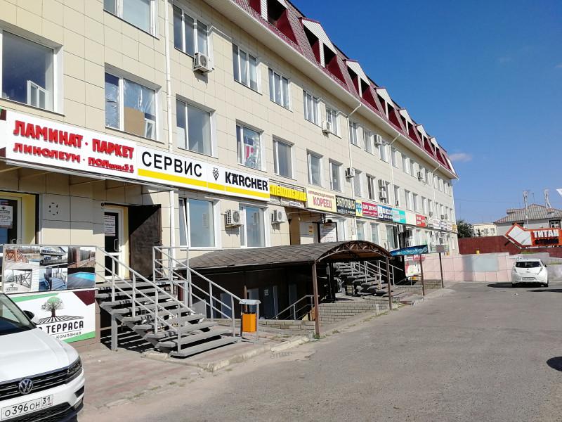 ПолЦены31 — напольные покрытия г. Белгород
